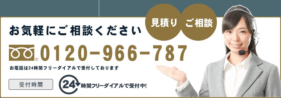 03-6869-2398